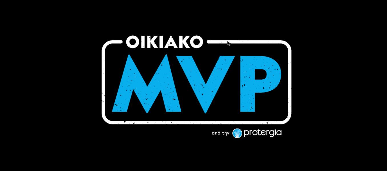 Protergia Οικιακό MVP
